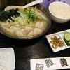 黄金鮨 - 料理写真:2017.02.04 ホルモンラーメンセット