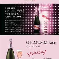 """3月限定""""贅沢シャンパン"""""""