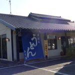 みそ屋 - みそ屋(豊田市前林)食彩品館.jp撮影