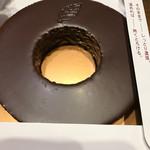 ねんりん家 - チョコレートバウム これはおいしい