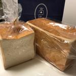食パン専門店 高匠 -