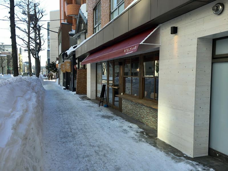 めざましサンド店