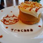 カフェ トレカサ - キャラメルナッツシフォンケーキ
