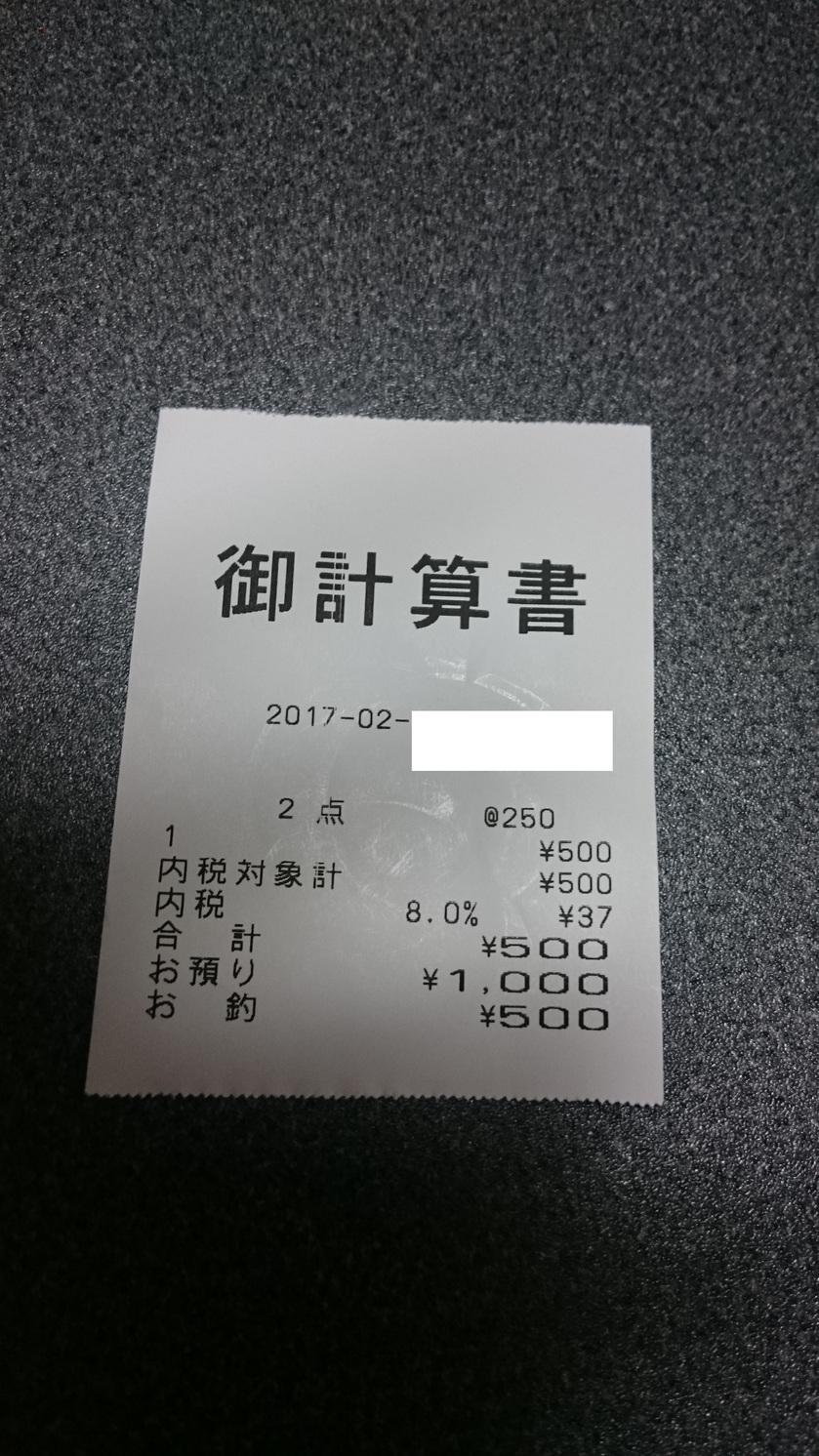 中華まんじゅう 長寿郎