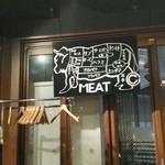 焼肉居酒屋 マルウシミート - 肉の部位の説明か?
