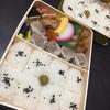 崎陽軒 - 料理写真:昔から変わらない中身