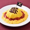 サンジのおれ様レストラン - 料理写真:麦わらオムライス\1200(税込)