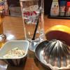 つぼ八 - 料理写真:生搾りグレープフルーツサワー・お通し