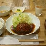 サイン カフェ ベリー ユー - ハンバーグ定食