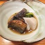 和食や 円 - 鰊と茄子と里芋の焚き合わせ