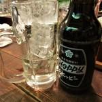 常蔵 - 黒ホッピーセット
