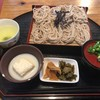 相良藩 田 - 料理写真:天ざる1