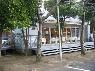 Sghr cafe