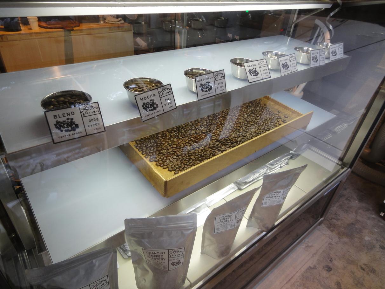 チャノコ コーヒー ロースタリー