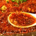 中国郷菜館 大陸風 - ラーズー麺(タレ)