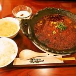 中国郷菜館 大陸風 - ラーズー麺