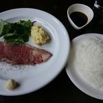 洋食屋チーフ - ローストビーフセット(1000円) ローストビーフ&ライス