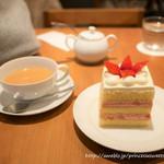 お茶とお菓子まやんち -