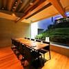 響 - 内観写真:お外が望める完全個室は最大30名様までご案内可能。その他、4名様~10名様用個室が全12部屋!