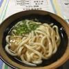 上杉食品 - 料理写真:釜かけ~♬ これで250円とは素晴らしいと思います
