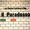 Il Paradosso - 内観写真: