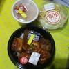 ほっともっと - 料理写真:豆腐牛めしとサラスパと豚汁