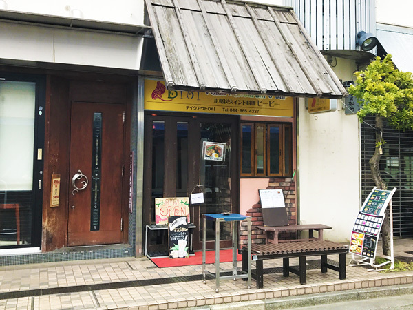 インド料理 Ageenaさん 港町駅(京急大師線)、京急 …