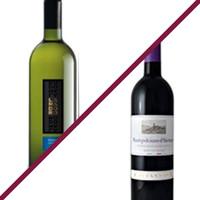 +*+今月のワインです+*+