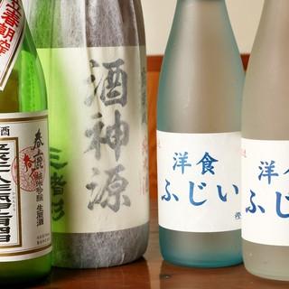 クセのない飲みやすいお酒をご用意しております