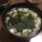 こぶや亭 - 汁物は煮麺