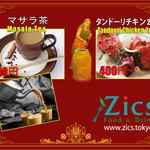 zics' - その他写真:Masala Tea 250yen