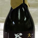 和食処 山水 - ドリンク写真: