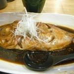 漁師めし食堂 -