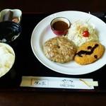 ぼくんち - ハンバーグランチ(1000円)