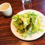 銀座フォワグラ - ランチのサラダ