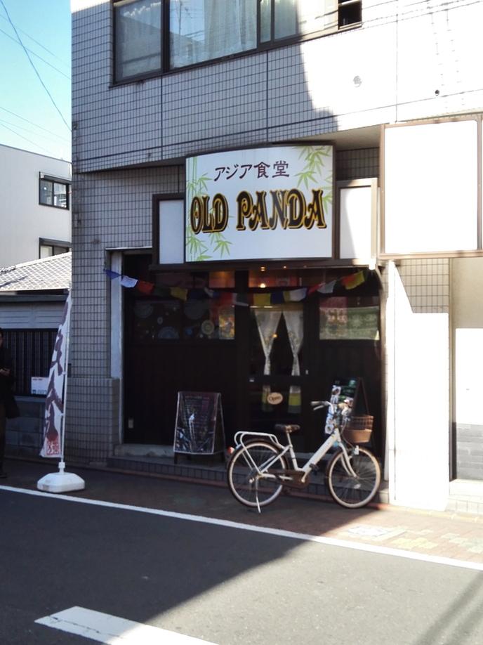 アジア食堂 オールド パンダ