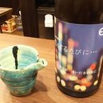 あなごと日本酒 なかむら - 1702 あなごと日本酒 なかむら 恋をするたびに-滋賀(一合)@880円