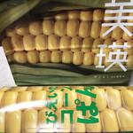 62316608 - コーンパンの入った箱と袋