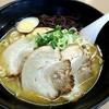 もっこす亭 - 料理写真: