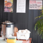 cafe Mizukinosho - 味噌汁¥100