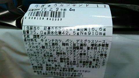 ファミリーマート 新代田店