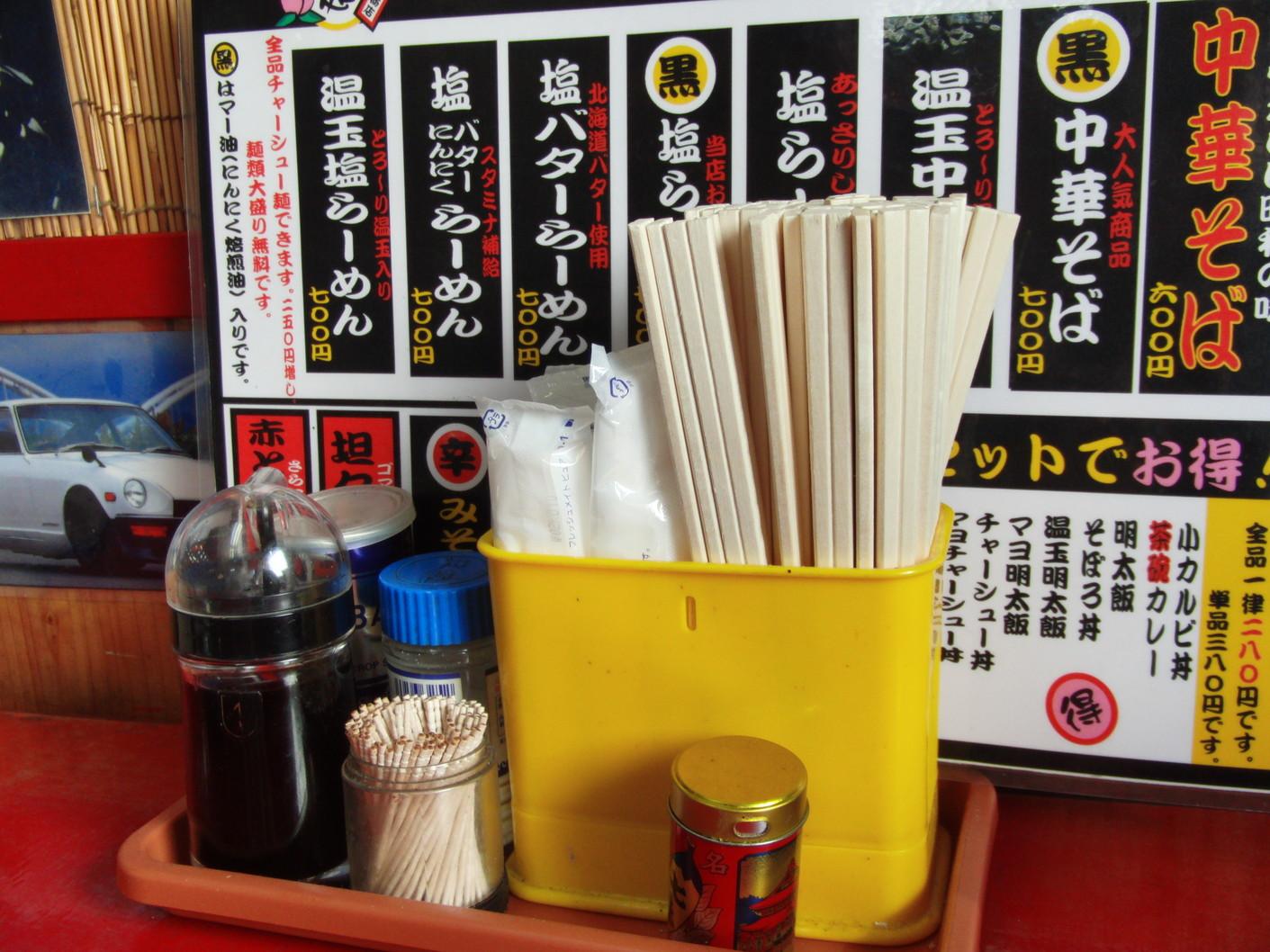 桃太郎商店