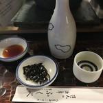 ふくべ - 樽平(山形)とお通しセット