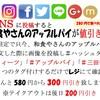 三田 竹若 - 料理写真:今ならアップルパイが300円引きのチャンス!ご来店お待ちしております