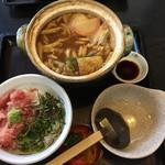 五右衛門 - 味噌煮込みうどんミニ丼セット 1,000円 税込
