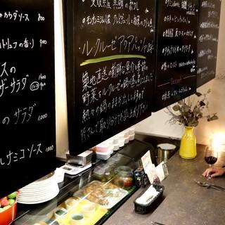【常連さんも飽きない】店内の黒板で、おすすめメニュー。