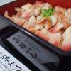 民宿 浜まつ - 料理写真: