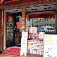 阪急池田駅より徒歩2分
