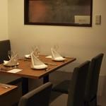Craft WINE N - 8人くらいまで集まれそうなテーブル席
