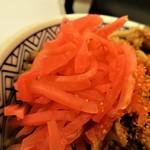 吉野家 - 紅生姜